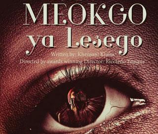 Lesego-icon