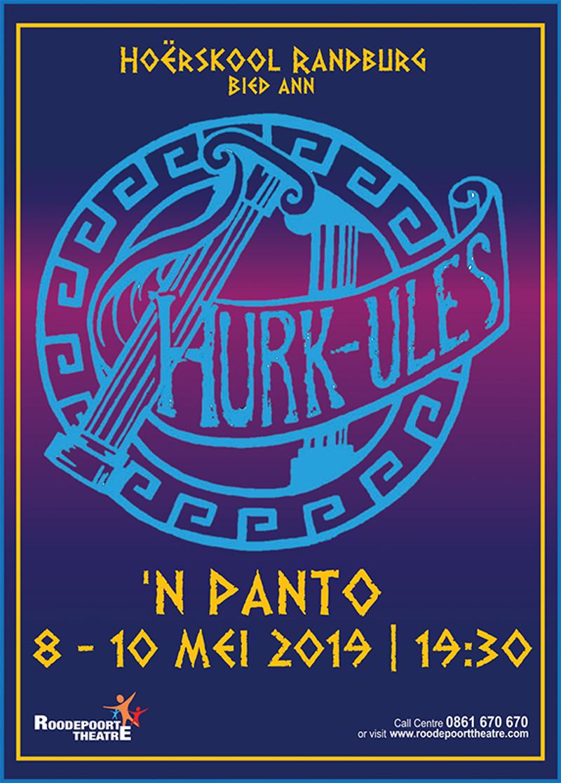 Hercules-SM-Poster